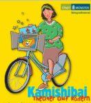 Plakatt der Kamishibai Veranstaltung